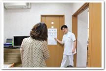 施術前視力検査