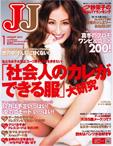 JJ11.22cover