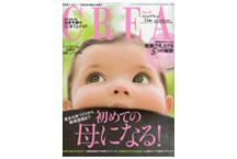 雑誌creaに掲載されました