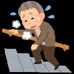 kaidan_taihen_ojiisan