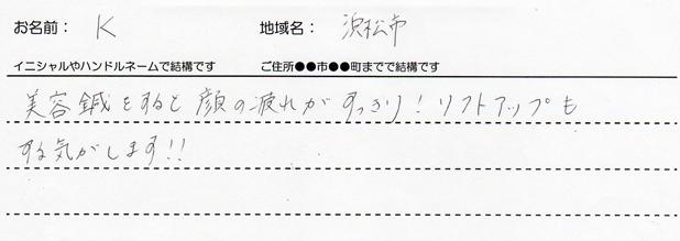biyoshinkyu_20141128_01