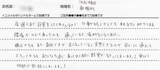 chiryo_20141128_01