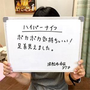image_knife_22
